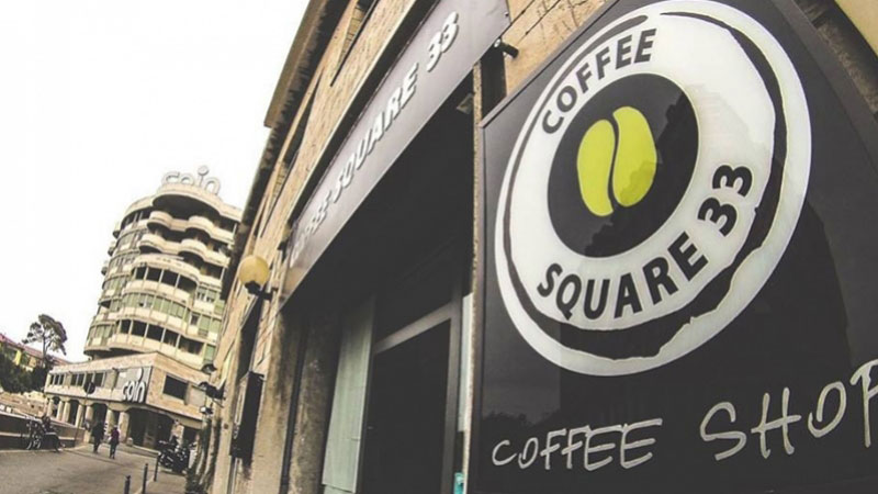 Coffee Square 33: specialty selection
